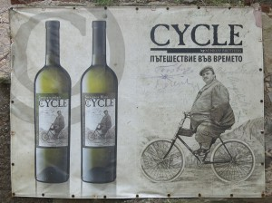 Cycle Wein