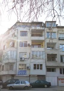 Varna Haus