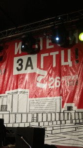 Demo Skopje 2