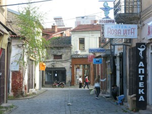 Tuerkischer Teil Bitola