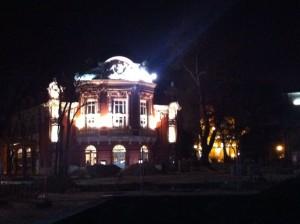 Varna Oper