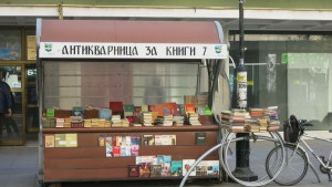 Skopje7