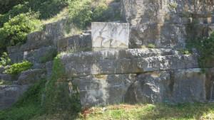 Vrsar Steinbruch 4