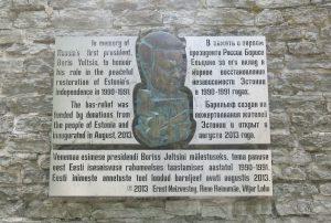 Tallinn b 5